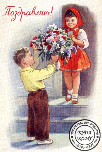 С 8 марта открытки с 8 марта 1 2 3 4 5 6 7 8 9