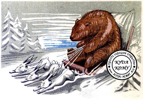 Открытки с мишками и медведями
